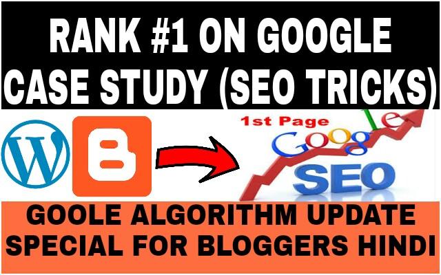How to Rank Blog On Google| Rank Website On Google