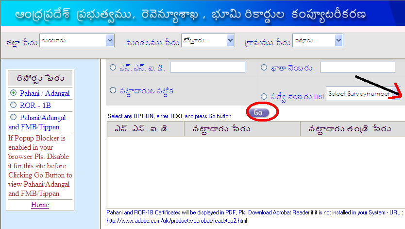 Download AP Land Records of Adangals, Pahani, ROR 1B, FMB, and