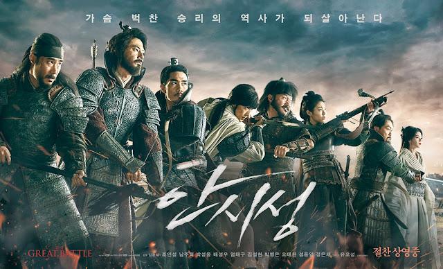 【韓影】浴血圍城88天(안시성):以華麗特效打造無畏不退讓的韓國電影。