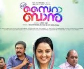 C/O Saira Banu 2017 Malayalam Movie Watch Online