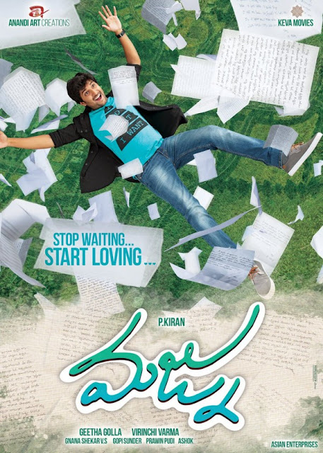 Majnu Movie Satellite Rights