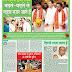 मध्यप्रदेश के चुनावी अखाड़े में राहुल गांधी का कमान