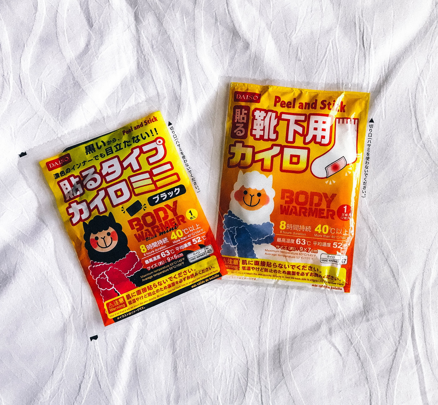 Japanese attachable sticky heat packs