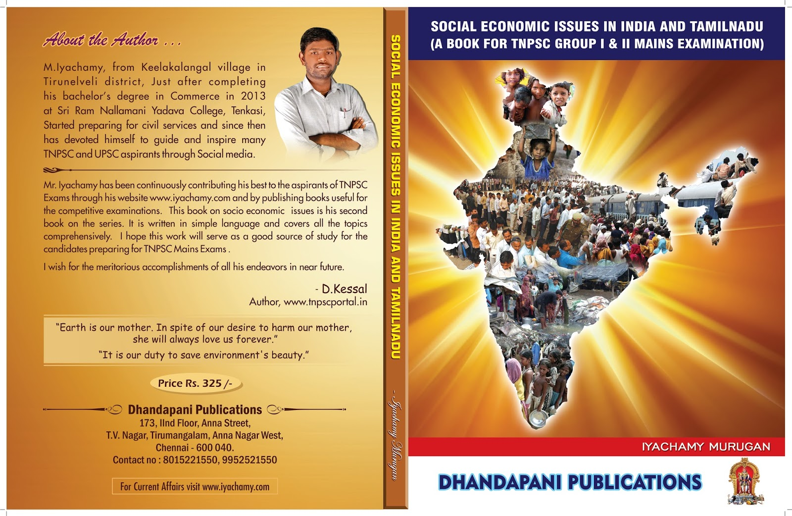 social problems in india 122606 social inequality threatening india's economic stability can a country where a third of the population is illiterate be an information technology superpower.