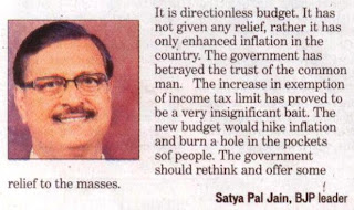 Government betrayed the trust of the common man - Satya Pal Jain