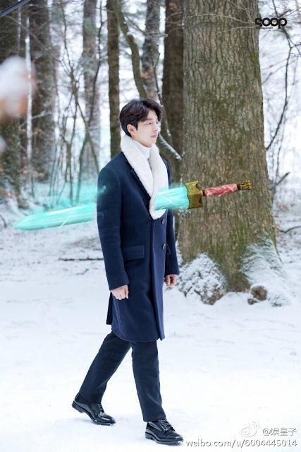 Gong Yoo Goblin Sword
