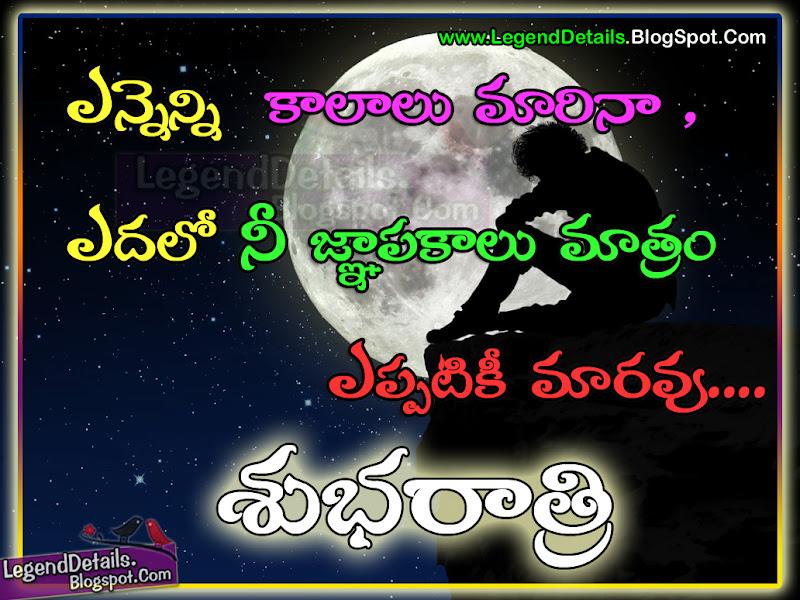 Good Night Love Images Hd Telugu Joshviewco