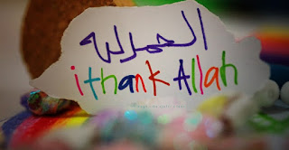 KULTUM RAMADHAN: Bersyukur Atas Nikmat yang Ada