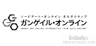 To see the future Lyrics (Sword Art Online Alternative: Gun Gale Online Ending) - Tomori Kusunoki
