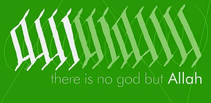 Mengenal Makna dan Pengertian La Ilaha Illallah