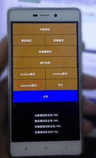 How To Flash Xiaomi Redmi 3s