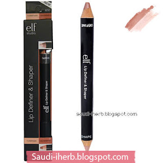 قلم تشكيل كونتور الشفايف ايلف