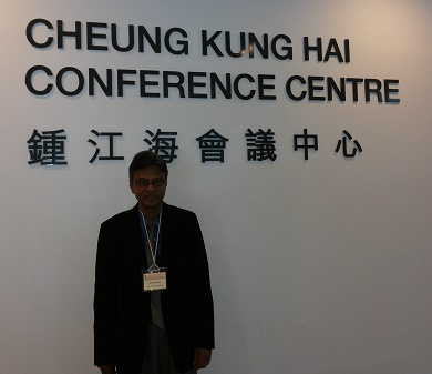 Cheung Kung Hai Conference Centre, FIMHSE-HKU-2013, Hong Kong