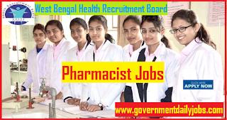 WBHRB Recruitment 2018 Apply 590 Pharmacist Grade-III Jobs