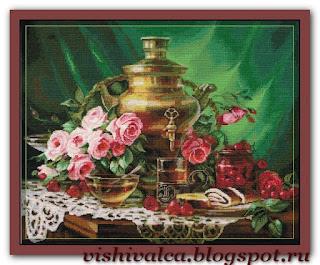 """Золотое руно СЖ-046 """"Чай с медом"""""""