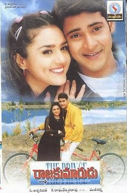 mahesh babu movies