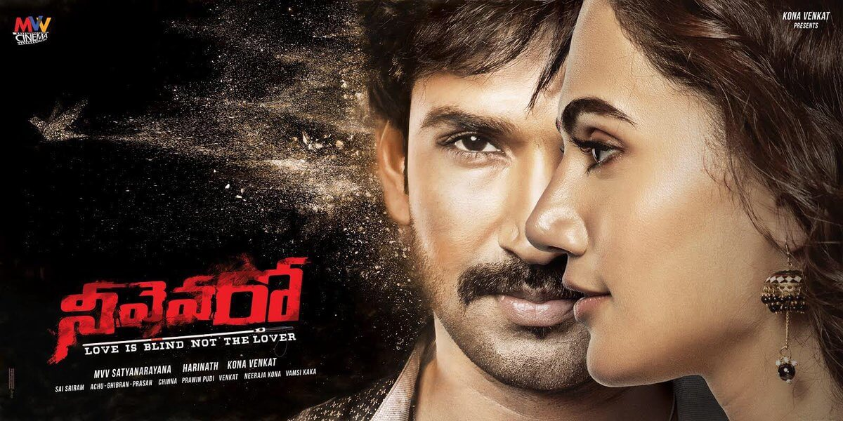rx 100 naa songs free download