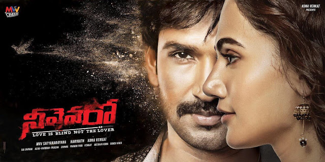 Neevevaro (2018) Telugu Movie Naa Songs Free Download