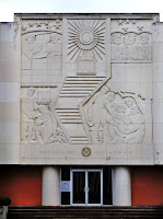 Bas-relief at Holland Lodge