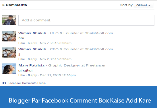 blogger-par-facebook-comment-box-kaise-add-kare