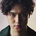 Ko Gyung-Pyo Striking Model Pose for Strongest Deliveryman New Korean Drama 2017