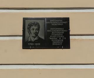 Дубно. Дом контрактов. Мемориальная доска в честь Антония Мальчевского