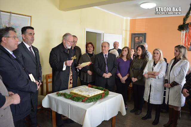 Την Πρωτοχρονιάτικη πίτα στο Γηροκομείο Ναυπλίου έκοψε ο Δήμαρχος Ναυπλιέων
