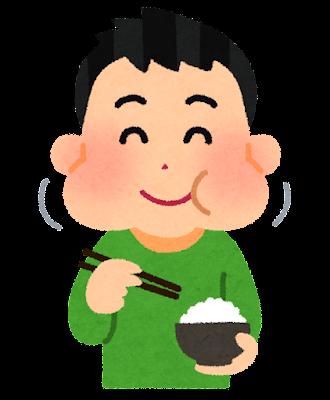 ご飯を噛んでいる人のイラスト