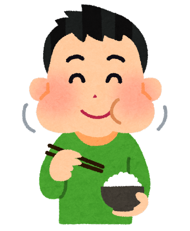 ご飯を噛んでいる人のイラスト | かわいいフリー素材集 いらすとや