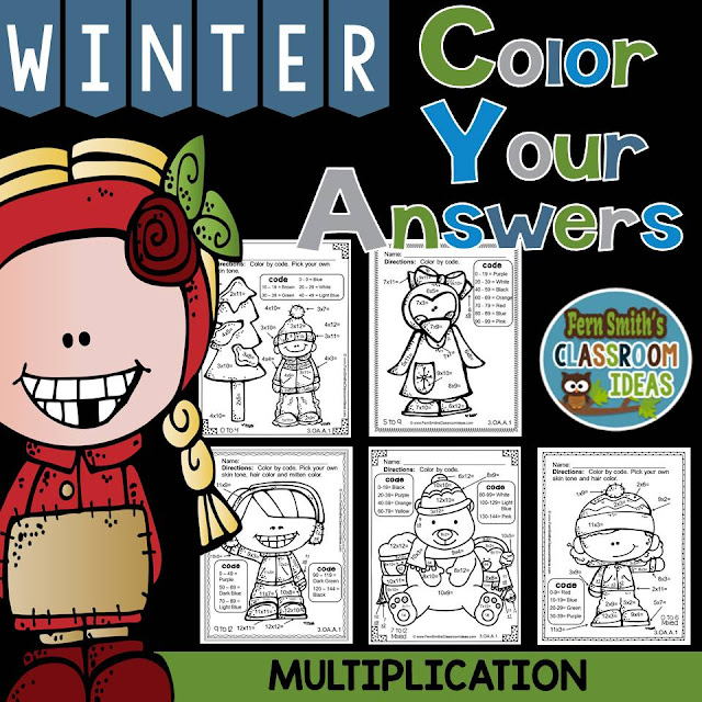 Fern Smith's Classroom Ideas Winter Fun! Color By Numbers Printables - Multiplication Basic Facts Color Your Answers Printables at TeacherspayTeachers, TpT.