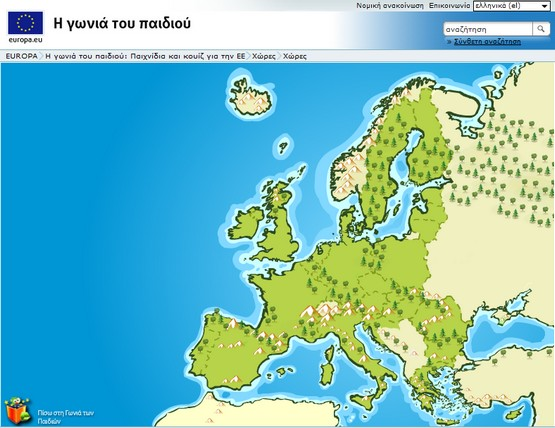 http://europa.eu/kids-corner/countries/flash/index_el.htm?country=portugal