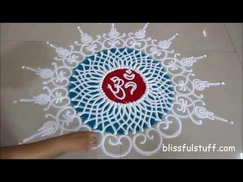 Diwali Special Sanskar Bharati Rangoli Design How to make Sanskar Bharati Rangoli