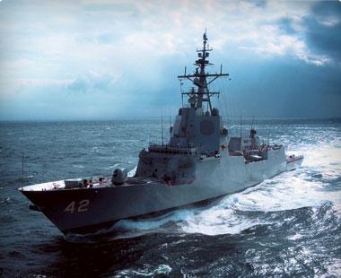 Navies of landlocked countries