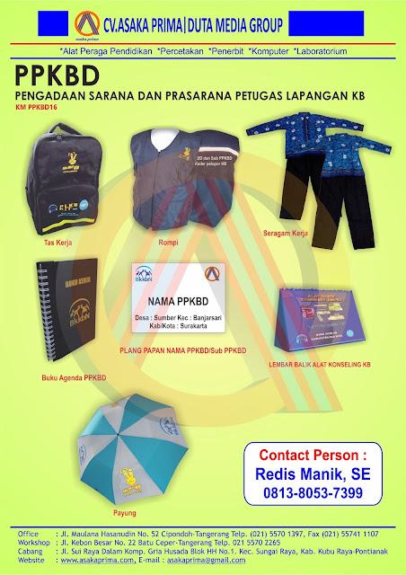 PPKBD Kit - Sarana Kerja PPKBD KIT 2016 - PPKBD KIT