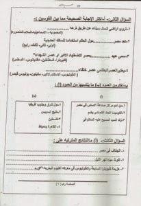 امتحانات كل مواد الصف الخامس الابتدائي الترم الأول 2015 مدارس مصر حكومى و لغات 2015-01-06-10-14-15_