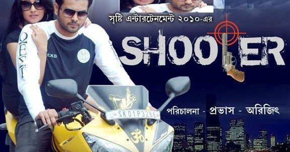 Shooter Bengali Movie Story Casts – Watch Online Shooter of