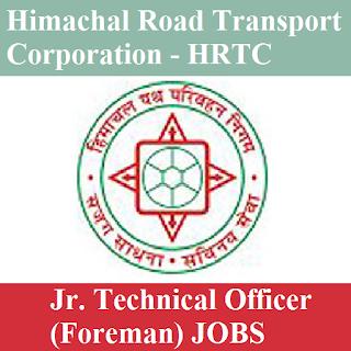 Himachal Road Transport Corporation, HRTC, HP, Himachal Pradesh, Technical Officer, Graduation, freejobalert, Sarkari Naukri, Latest Jobs, hrtc logo