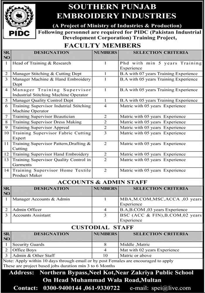 Jobs in Pakistan Industrial Development Corporation Multan 8 Feb 2017