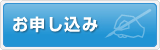 https://ssl.alpha-prm.jp/musain.co.jp/syunkimuryoutaiken.html