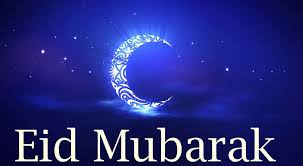 Happy Bakrid Pics 2018 - Bakri Eid Pics With Bakra Eid Pics