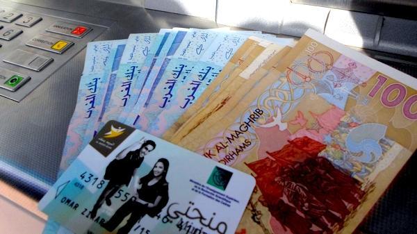تاريخ توزيع بطاقة منحتي جميع المدن المغربية
