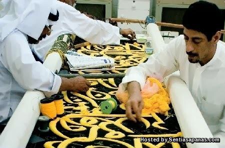 Kiswah Kaabah [5]