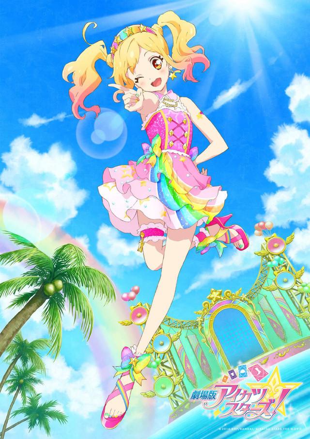 MORE AIKATSU and MORE MUSIC!!! Anime Review for Aikatsu ...