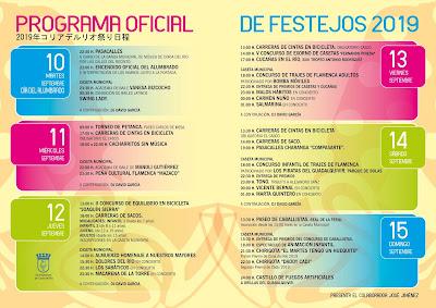 Coria del Río - Feria 2019 - Programa Oficial