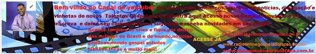 Acesse nosso Canal