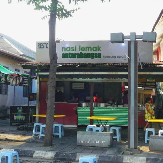 kedai nasi lemak antarabangsa kampung baru kuala lumpur malaysia