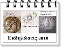 https://vostiniotis.blogspot.com/p/blog-page_46.html