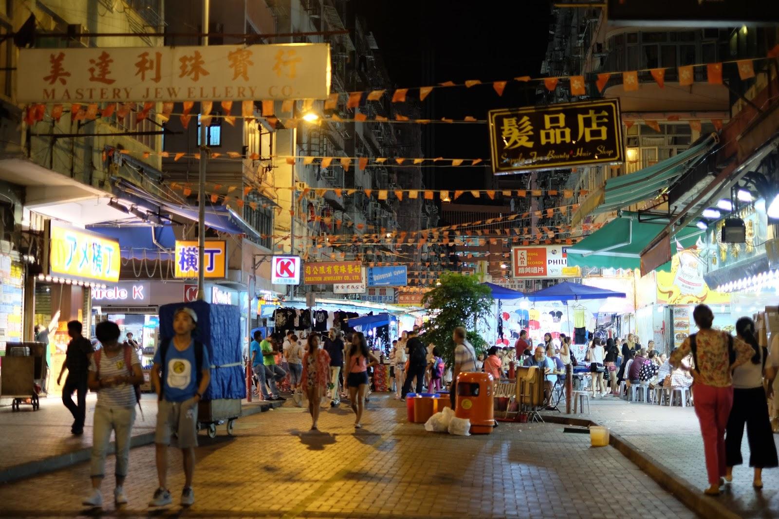 Biaya Liburan  Hari Di Hong Kong Dan Singapura  Temple Street Yau Ma Tei