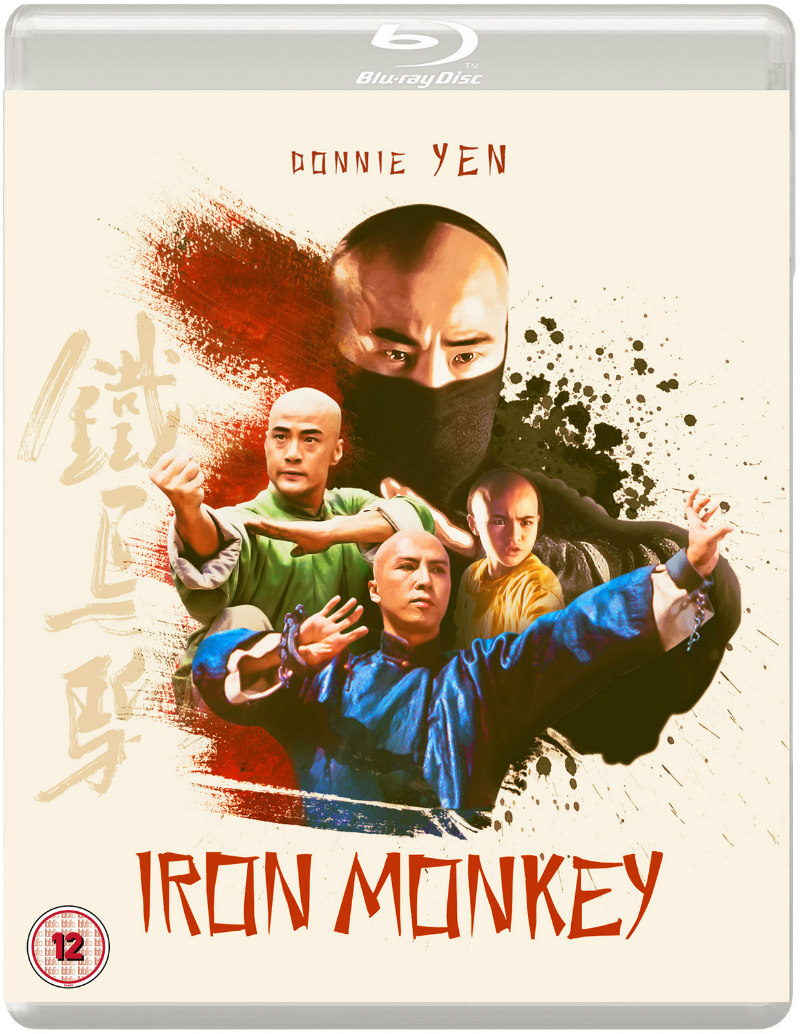 IRON MONKEY Blu-Ray