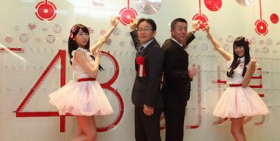 ngt48-theatre-opening-ceremony.jpg